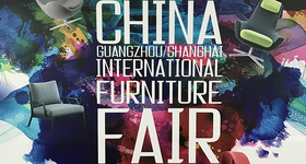 Interzum 2017 - CHINA INTERNATIONAL FURNITURE FAIR